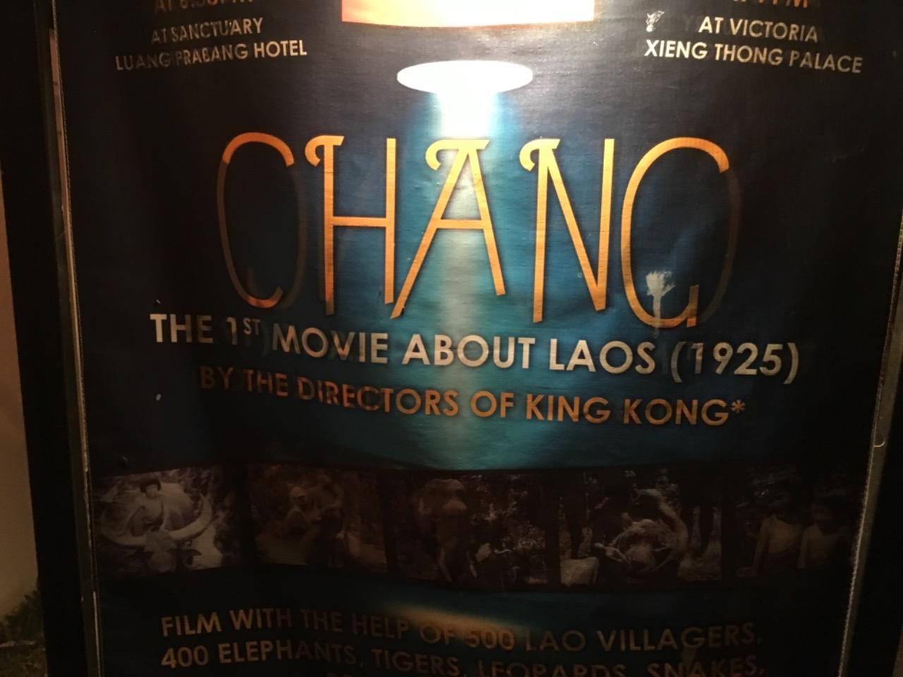 Chang soll der erste Film über Laos sein - angeblich © 2017